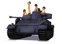 Reopon Tiger P