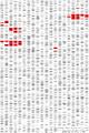 Vorschaubild der Version vom 18. März 2011, 16:09 Uhr