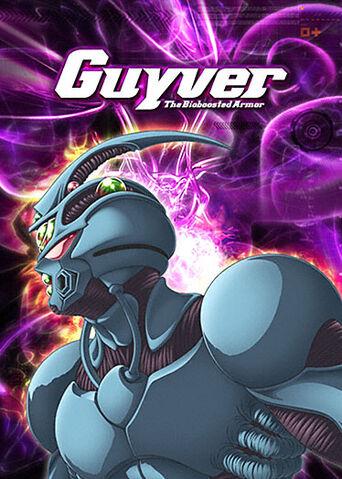 File:Guyver 1.jpg