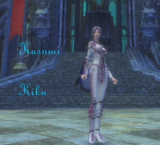 File:KasumiKiku.jpg