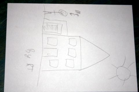 File:RTs Best Drawings EVER!.jpg