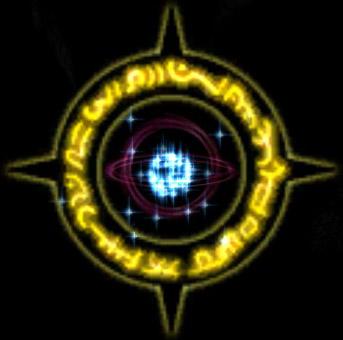 File:Glyph of Energy symbol.jpg