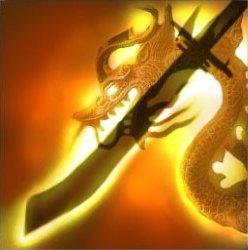 File:Hi-res-Dragon Slash.jpg