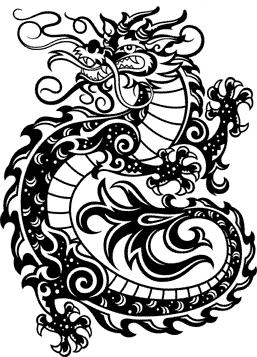 File:Dragon-med.png