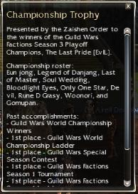 File:Trophy text.JPG