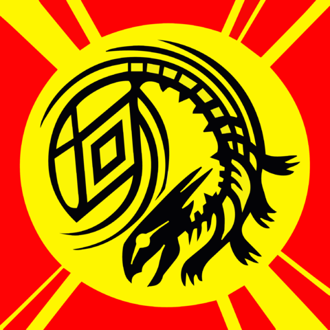 File:Star dragon dynasty logo.png