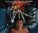 A Nightmare on Elm Street (1984 movie)