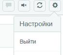 Параметры API