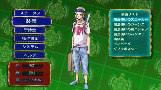 File:Kodaka akihabara classic otaku version.jpg