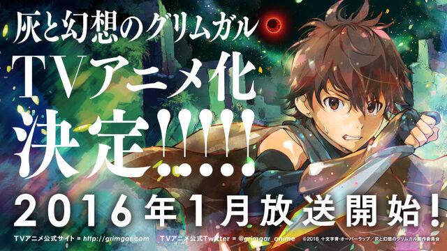 File:Hai to Gensou no Grimgar TV Anime.jpg