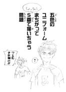 Goshiki's Uniform