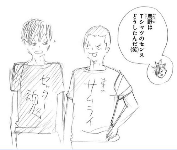 File:Karasuno and their T-shirt Sense.png