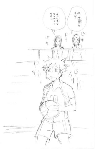 File:Oikawa Fans Getting Nervous Too.png