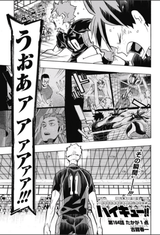 File:Chapter 164.png