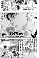 Chapter 177