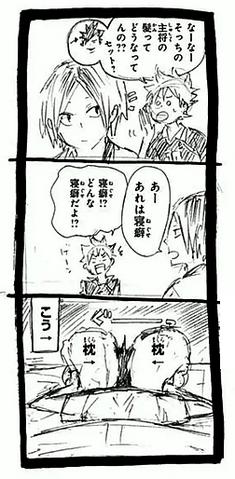 File:Kuroo and His Bed Hair.png