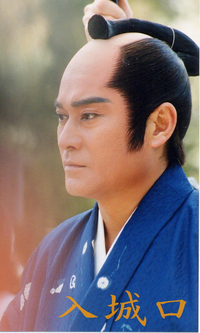 Chonmage Haircutpedia Wiki Fandom Powered By Wikia