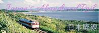 Abandoned Railways of Japan Wikia