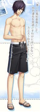 Hajime Swimsuit