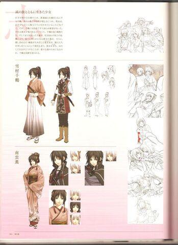 File:Hakuouki.Shinsengumi.Kitan.full.215552.jpg