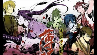 Sannan Keisuke no Theme - Ootani Kou Hakuouki Original Soundtrack