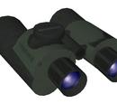 Binoculars (cut item)