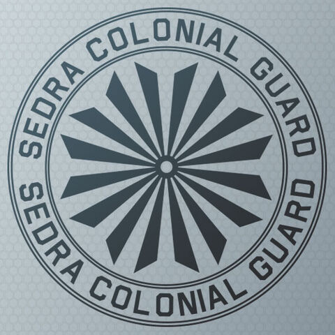 File:HN Symbol SedranColonialGuard.jpg