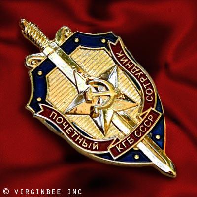 File:KGB badge.jpg