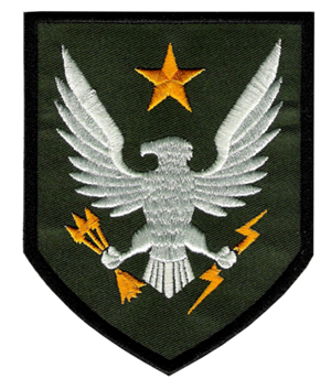 File:300px-Spartan-II Insignia.png