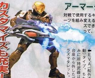 File:Plasma cannon rifle.JPG