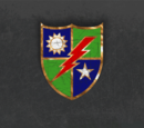 UNSC Army Ranger Corps (Repentance)