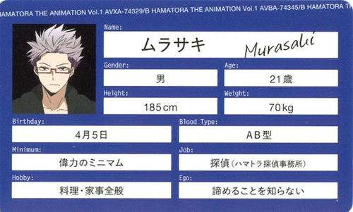 File:MurasakiS1.jpg