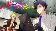 Birthday in the official PV for Hamatora