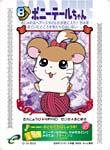 E-Card-003