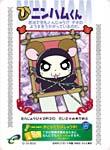 E-Card-030