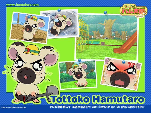 File:Taisho1280.jpg