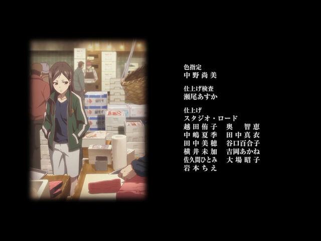 File:Minko from ending.jpg