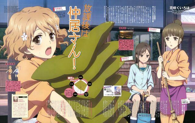 File:-animepaper.net-picture-standard-anime-hana-saku-iroha-hana-saku-iroha-picture-199277-suemura-preview-36502ae0.jpg