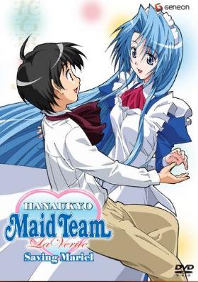 File:Hanaukyo Maid Team La Verite 2004 DVD Cover.jpg