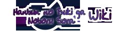 Hanbun no Tsuki ga Noboru Sora Wiki