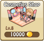 File:Cosmetic Shop Avatar.png