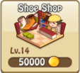 Shoe Shop Avatar