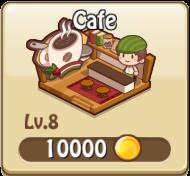 File:Cafe Avatar.png