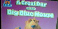 Bear in the Big Blue House (Chick-fil-A, 2003)