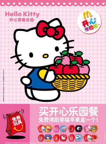 2011 McD China Hello Kitty