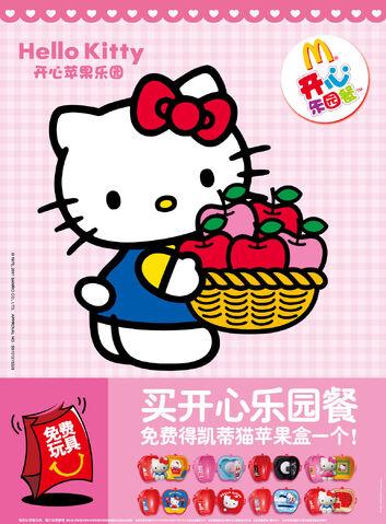 File:2011 McD China Hello Kitty.jpg