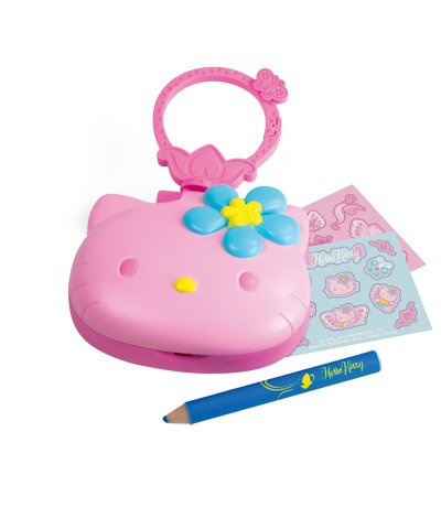 File:McD Arabia 2011 Hello Kitty lettermaker.jpg