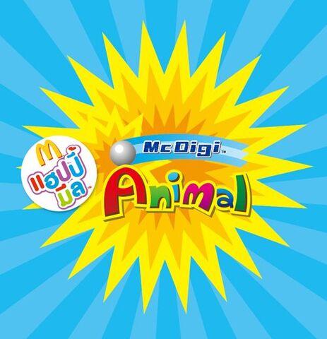 File:McDigi Animal logo.jpg