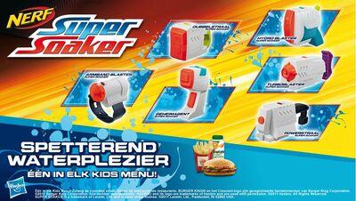 Nerf Super Soaker NL