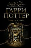 Russian 2008 Black Deluxe Edition 03 POA